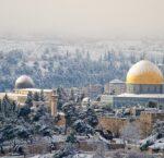 Собор в Иерусалиме
